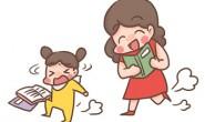 4个月的宝宝有湿疹,有什么办法让孩子告别湿疹?